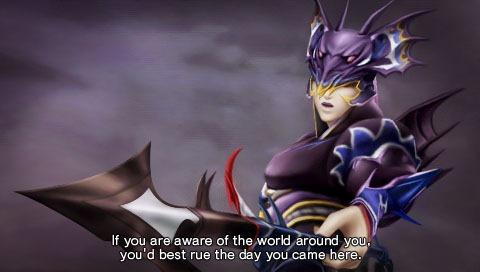 File:Dissidia 012 Duodecim Final Fantasy kain psp.jpg