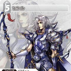Trading card depicting Paladin Cecil in <i>Dissidia</i>.