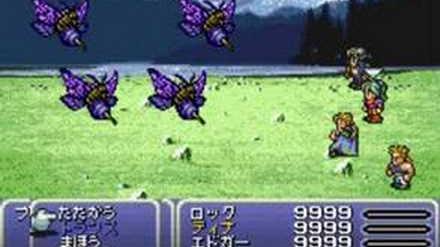 Final Fantasy VI Advance Esper - Unicorn
