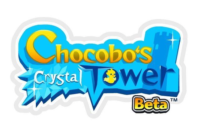 File:Chocobos-Crystal-Tower.jpg