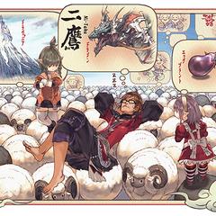 Yoshida's 2015 hatsuyume postcard.