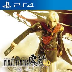 <i>Final Fantasy Type-0 HD</i><br />PlayStation 4<br />Japan; March 19, 2015