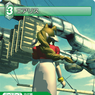 Trading card of Aeris's <i>Final Fantasy VII</i> promo poster.