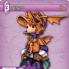 Trading card of Arc as a Dragoon.