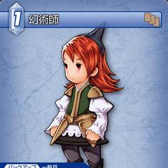 Trading card of Refia as an Evoker.