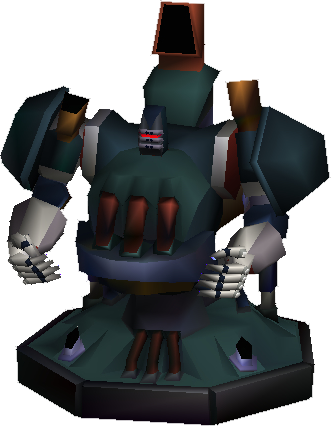 File:Air buster.png