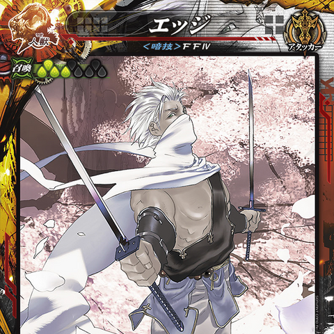 Edge's card in <i>Lord of Vermilion III</i>.