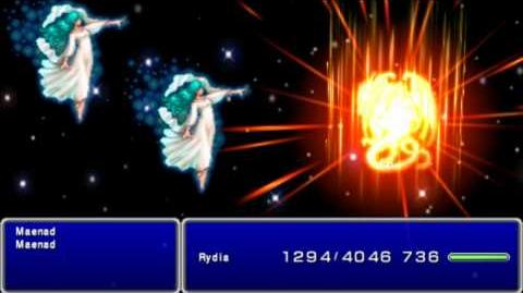 Final Fantasy IV Complete Collection Summons - Bahamut