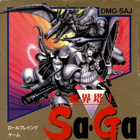 <i>Makai Toushi Sa·Ga</i><br />Game Boy<br />Japan, 1989