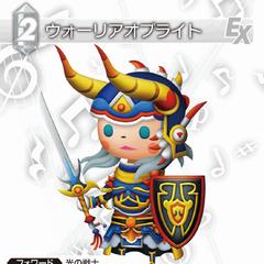 Trading card of Warrior of Light from <i>Theatrhythm Final Fantasy</i>.
