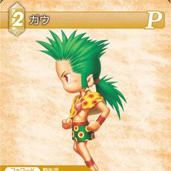 <i>Final Fantasy Trading Card Game</i> (2).