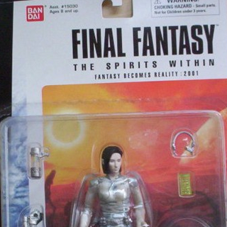 Bandai figurine.