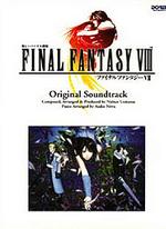 Ff8 ost piano sheet music