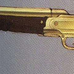 Concept art of the Shotgun in EX Mode.