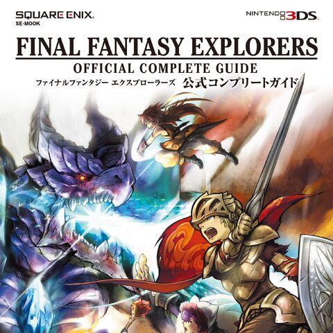 Square Enix cover.