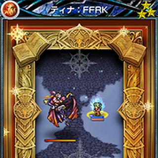 <i>FFRK</i> card.