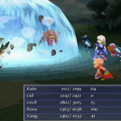 Ultima <i>Final Fantasy IV</i> (PC).