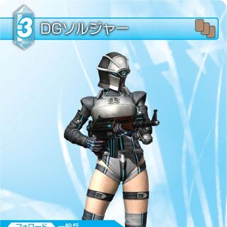 Trading card of a female Deepground Soldier.