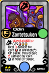 Odin Zantetsuken