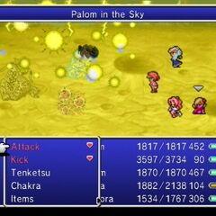 Palom in the Sky.