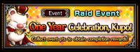 FFBE Event One Year Anniversary