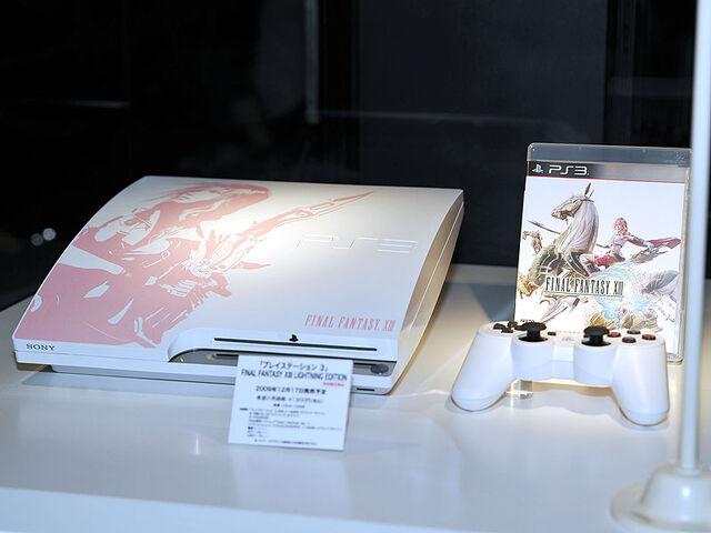 File:XIII PS3.jpg