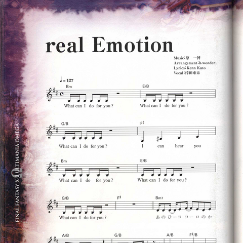From <i>Final Fantasy X-2 Ultimania Omega</i>.