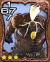 386a Titan