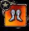 Icon item 0179