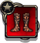 File:Icon item 0666.png