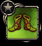 Icon item 0741