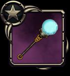 Icon item 0130