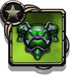 File:Icon item 0309.png