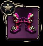 Icon item 0504