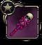 Icon item 0775