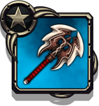 File:Icon item 0004.png