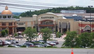 Rochester Eastview Mall front entrance