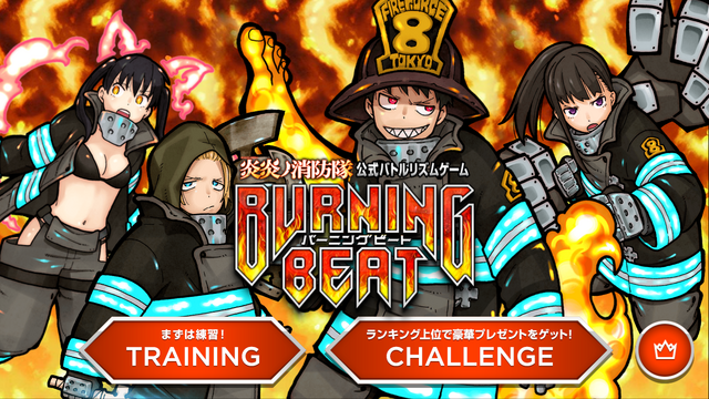 File:Burning Beat playable characters.png