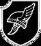 38.SS Nibelungen