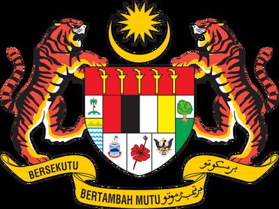 Malaysia - Coat of Arms