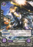 Cipher Ignis