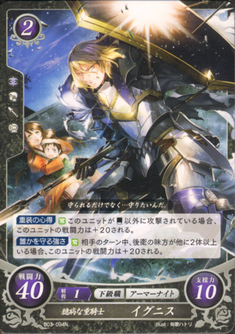 File:Cipher Ignis.png
