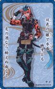 Ranulf card 25