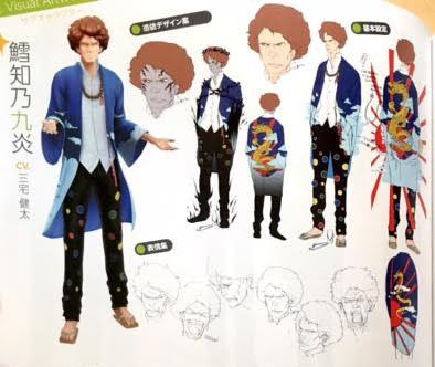 File:TMS concept art of Kuen Tarachino.jpg