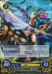 Cipher Pieri