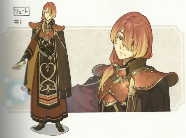 File:Luthier Concept.png