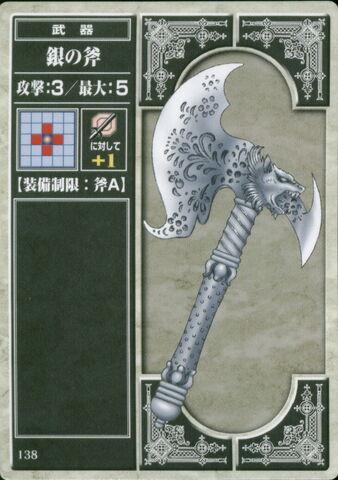 File:Silver Axe (TCG).jpg