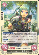 Cipher Midoriko