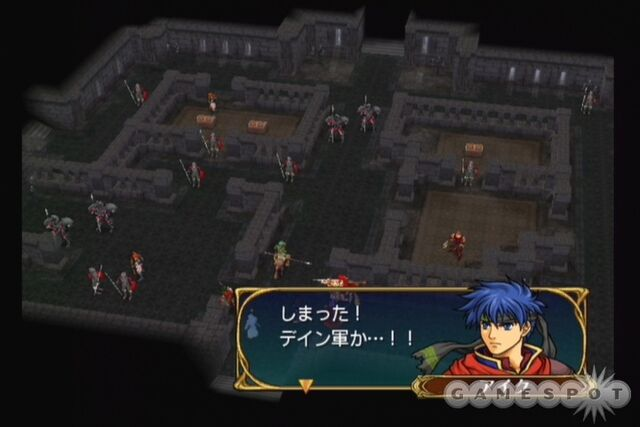 File:PoR7-screenshot.jpg
