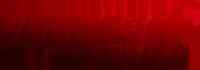 File:Logo b2.png